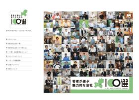 100sen-company.net thumbnail