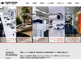 102-network.co.jp thumbnail