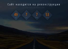 1024mb.ru thumbnail