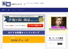 1049.jp thumbnail