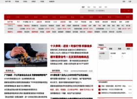 10jqka.com.cn thumbnail