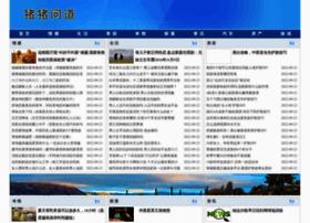 10pig.cn thumbnail
