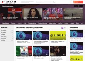 10tka.ru thumbnail