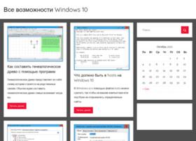 10winda.ru thumbnail