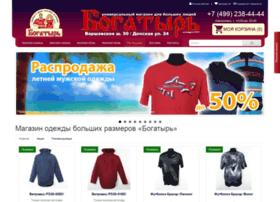 10xl.ru thumbnail