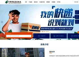 11183.com.cn thumbnail