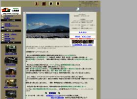 111a.co.jp thumbnail