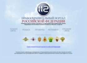 112.ru thumbnail