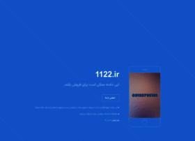 1122.ir thumbnail