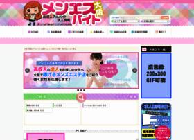114510.jp thumbnail