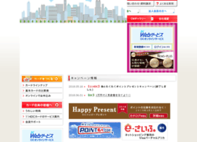 114dc.co.jp thumbnail