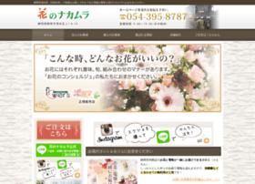 1187net.co.jp thumbnail