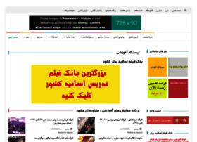 118kelas.com thumbnail