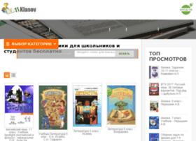 11klassov.ru thumbnail