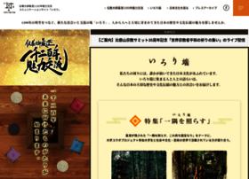 1200irori.jp thumbnail