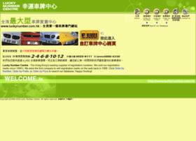 12345.com.hk thumbnail