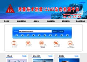 12365china.net thumbnail