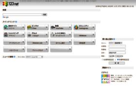 123net.jp thumbnail