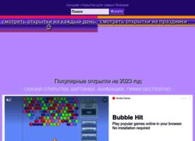 123ot.ru thumbnail