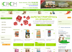 123pets.ru thumbnail