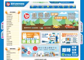 123print.com.hk thumbnail
