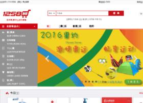 12580mall.com.cn at WI. 12580商城-北京移动官方话费购物商城道歉的話