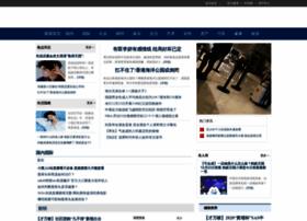 12584.cn thumbnail