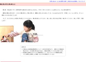 12danya.co.jp thumbnail