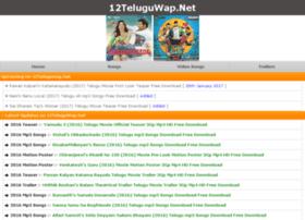 12teluguwap.net thumbnail