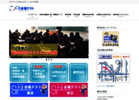 12test.net thumbnail