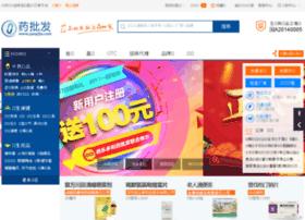 12yao.cn thumbnail