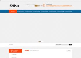 13900999.he.cn thumbnail