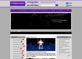 14masoomeen.org thumbnail