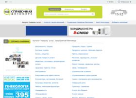 1552.com.ua thumbnail