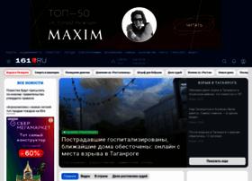 161.ru thumbnail