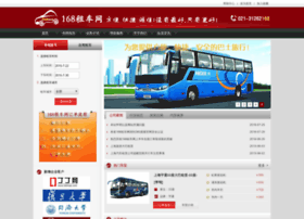 168car.com.cn thumbnail