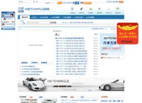 16949.net.cn thumbnail