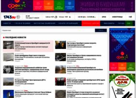 1743.ru thumbnail