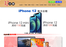 17fen7.com.tw thumbnail