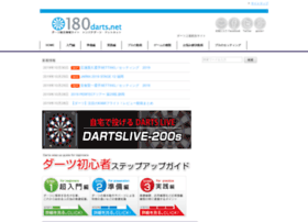 180darts.net thumbnail