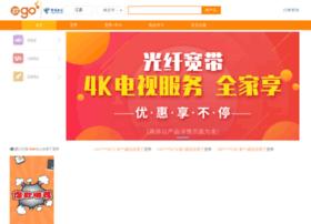 189dianxin.cn thumbnail