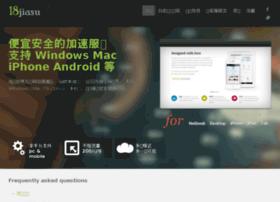 18jiasu.org thumbnail