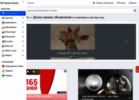1areal.ru thumbnail