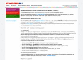 1avatara.ru thumbnail