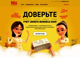 1cbo.ru thumbnail