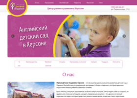 1da.ks.ua thumbnail