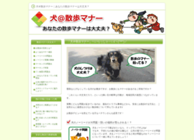 1dogs.net thumbnail