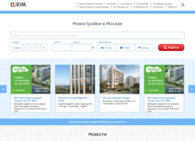 1dom.ru thumbnail