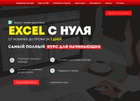 1excel.ru thumbnail