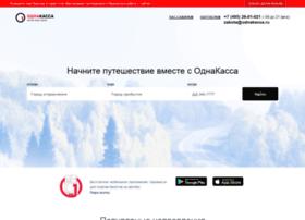 1kassa.ru thumbnail